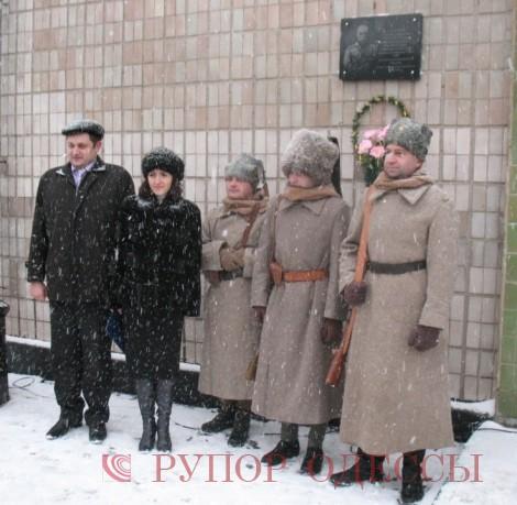 В открытии мемориальной доски Ивану Луценко приняла участие мэр Красилова Нила Островская.