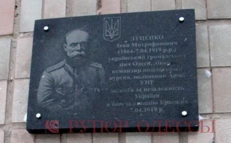 Фотографии предоставил Виталий Лавренчук
