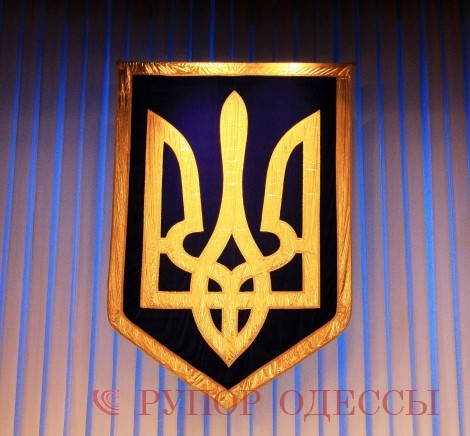 герб україни історія