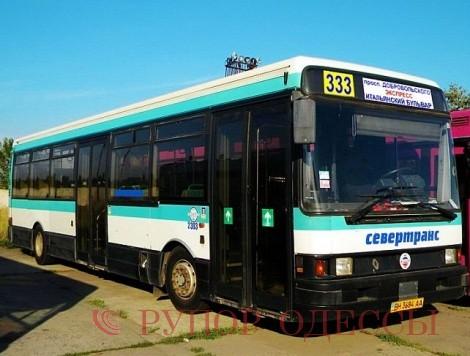 ...связи и организации дорожного движения Одесского городского совета сообщил, что со 2 июля автобусный маршрут 333...