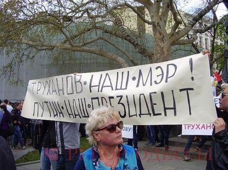 Мэр Одессы Труханов не подавал заявление о выходе из украинского гражданства, - глава Госмиграции Соколюк - Цензор.НЕТ 5398