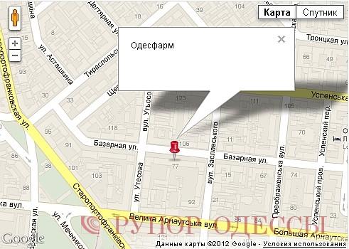 Телефон регистратура детской поликлиники калинина