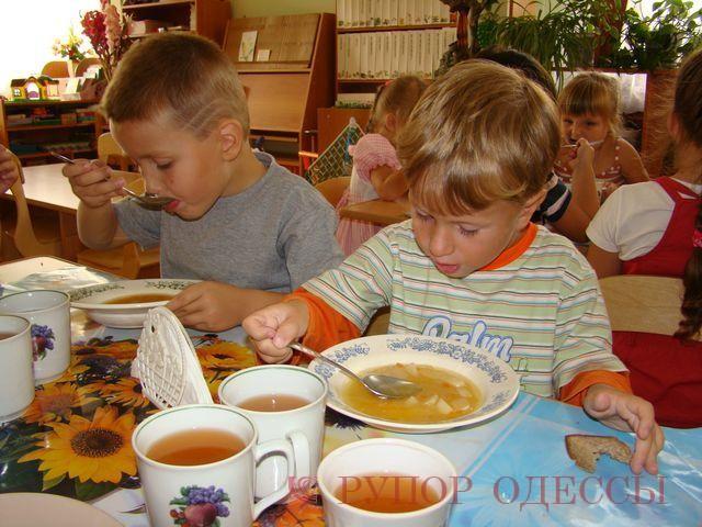 Город тольятти работа кухня дед сады