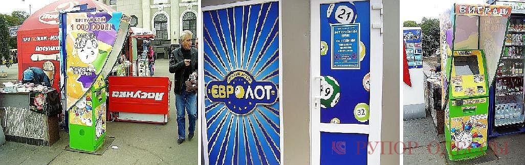 novie-igrovie-avtomati-na-ulitsah