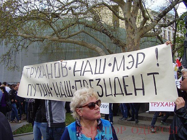 """Суд назначил залог обвиняемым в столкновениях в Одессе 2 мая по своей инициативе - ни адвокаты, ни прокуратура об этом не просили, - """"Думская"""" - Цензор.НЕТ 9669"""