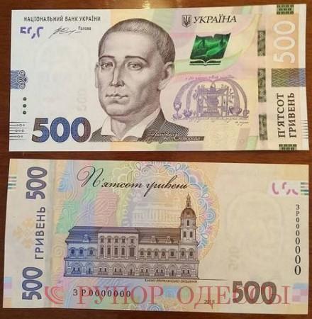 Новые деньги украины пять копеек 1778 года цена