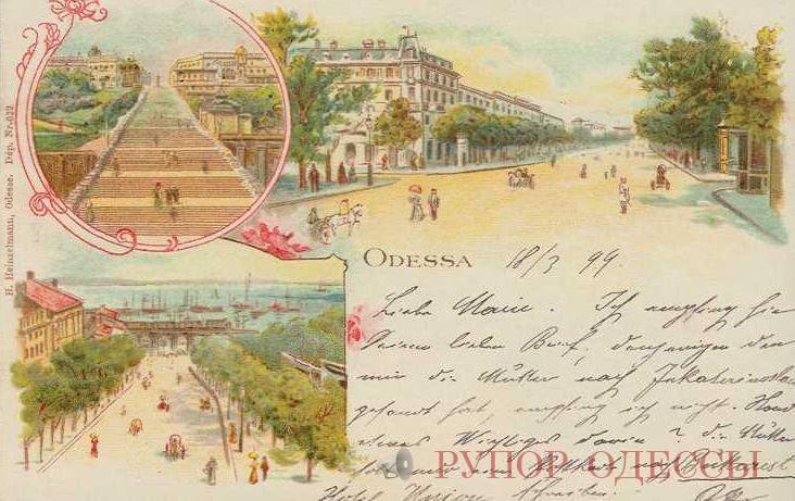 Старая одесса открытки, про газ