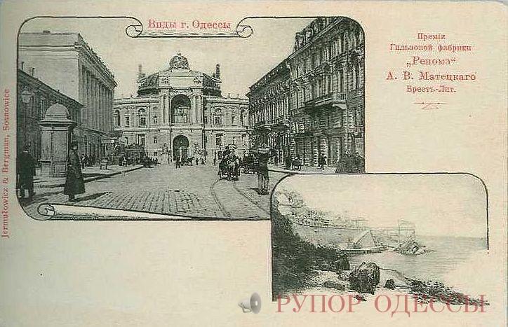 Картинки, открытки с видом одессы